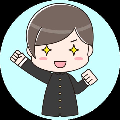 プロフィール画像(翔太)