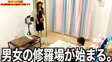ヴァンゆんチャンネル【VAMYUN】