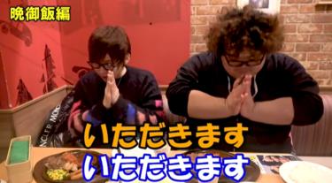 タケヤキ翔/ラトゥラトゥ